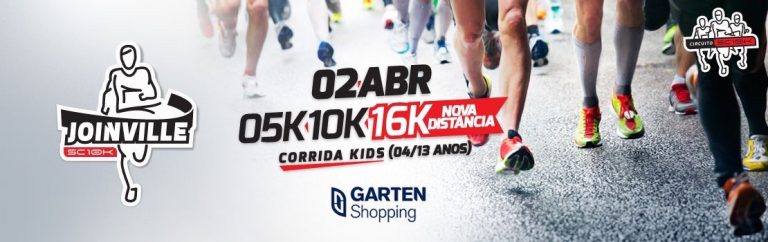 Joinville10K 2017 lote extra