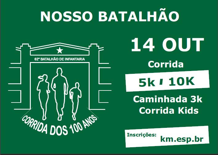 Corrida 100 anos 62º BI Joinville, pré-venda de inscrições