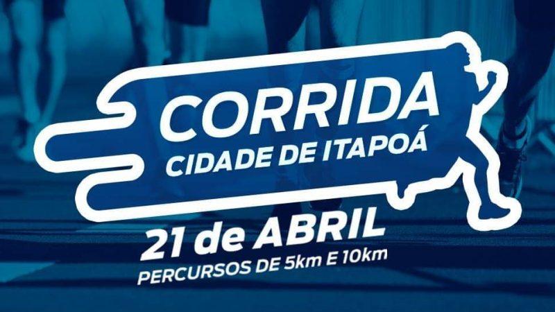 Inscrições para a Corrida Cidade de Itapoá terminam nesta quarta-feira (17)