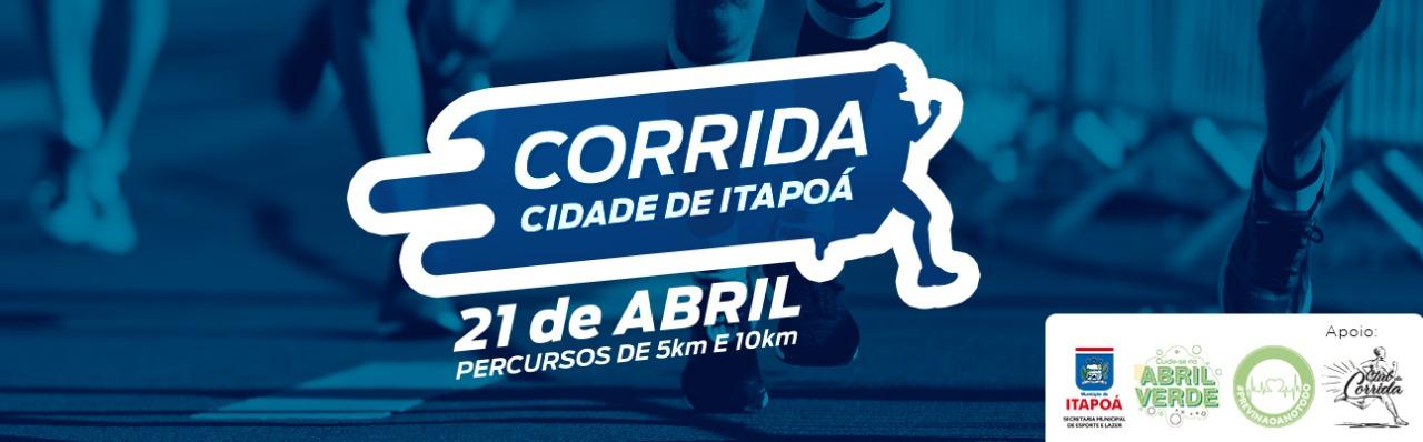 Corrida de rua promove a saúde e o bem-estar em Itapoá, em abril
